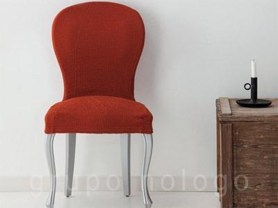 Funda de silla con respaldo Eliot