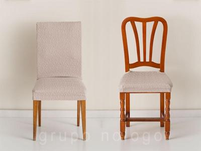 Fundas para sillas Tendre