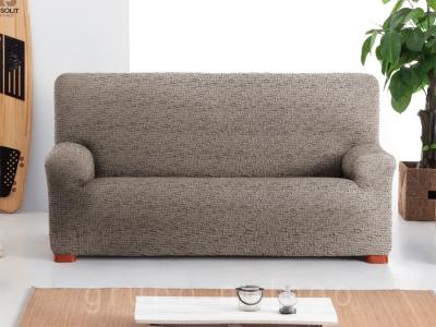 Funda sofa bielastica Candy