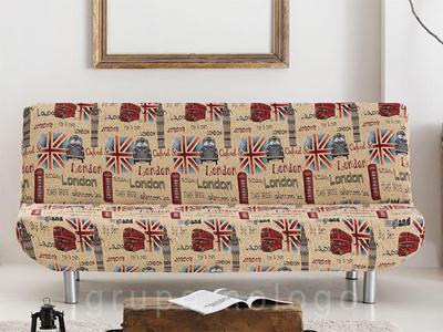 Funda sofá clic clac Oxford