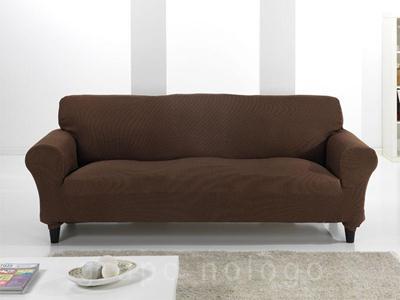 Funda sofá elástica Ektorp