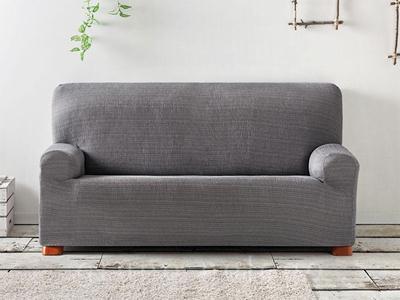 Funda sofá elástica Aquiles
