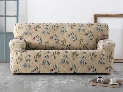 Funda sofá Elástica Royal