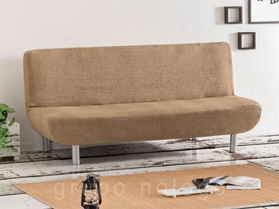 Funda sofá cama convertible Aquiles