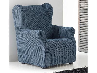 Funda sofá sillón Orejero Tivoli