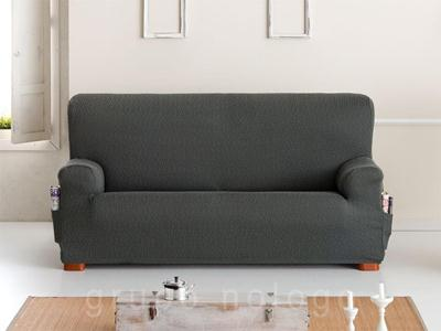 Funda sofá elástica Tendre