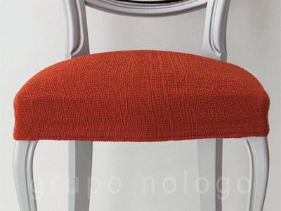 Funda de silla elastica Eliot