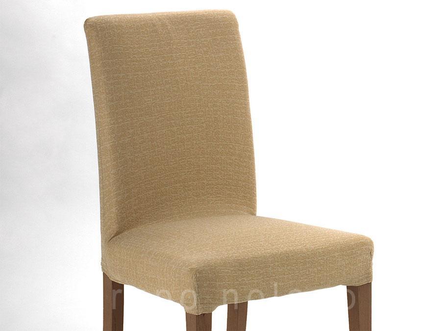 Inicio comedor sillas de fundas para picture car - Fundas silla comedor ...